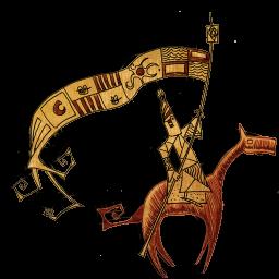 nasost-com--Horseman-icon